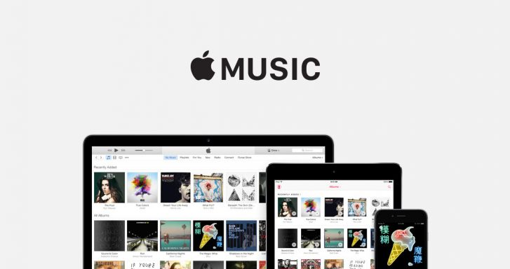 Apple Music Aboneliği Nasıl iptal Edilir
